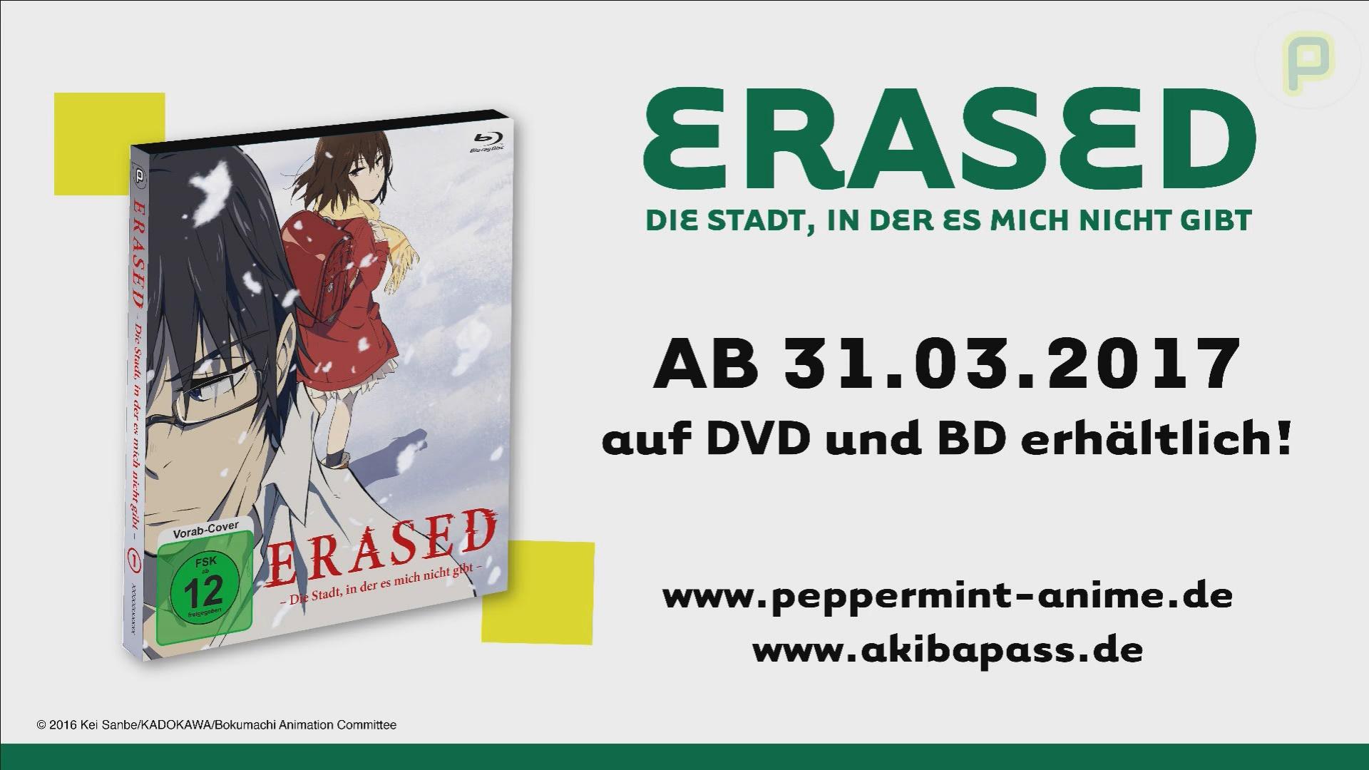 erased proxer